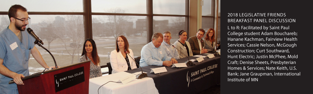 2018 Legislative Friends Breakfast panel discussion